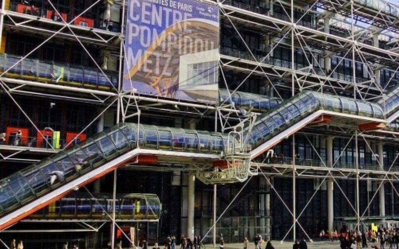 centre pompidou center
